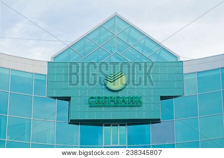 Veliky Novgorod, Russia-june 20,2016. Facade View Of Modern Office Building Of Sberbank - The Larges