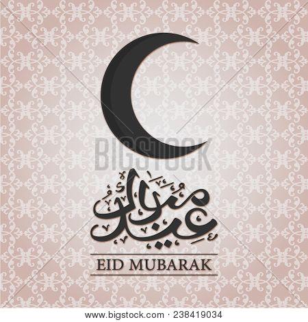 Eid Mubarak Celebrations. Eid Mubarak Greetings Background. Islamic Holy Eid Al-fitr. Vector Holiday