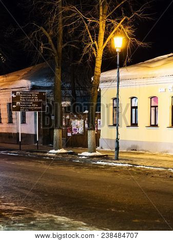 Suzdal, Russia - March 9, 2018: Street In Suzdal Town In Winter Night. Suzdal Is One Of The Oldest R