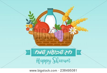 Jewish Holiday Shavuot Concept With Fruit Basket And Milk Bottle. Vector Illustration. Text In Hebre