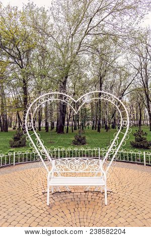 White Bench With Heart, In Kiev, Ukraine