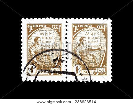 Soviet Union - Circa 1961 : Cancelled Postage Stamps Printed By Soviet Union,that Shows Harvest Driv
