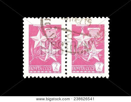 Soviet Union - Circa 1976 : Cancelled Postage Stamps Printed By Soviet Union,that Shows Gold Star An