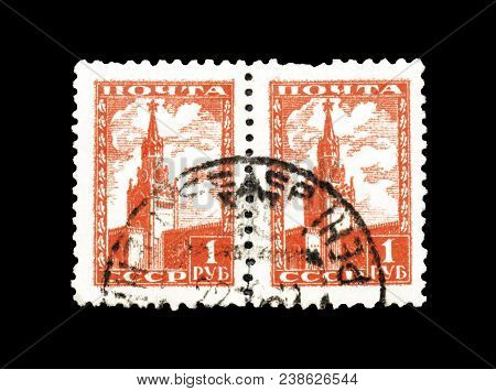 Soviet Union - Circa 1948 : Cancelled Postage Stamps Printed By Soviet Union,that Shows Spasskaya To