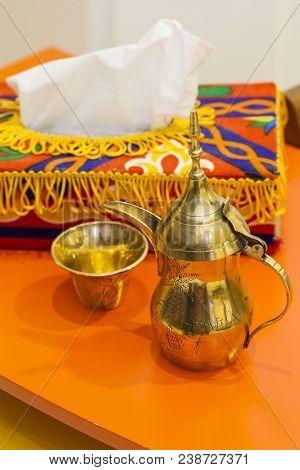 Arabic Coffee Pot. Arabic Coffee Is One Of Special Drinks In Arabic Culture,.