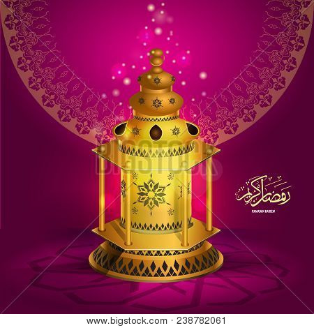 Ramadan Kareem Vector Greetings Design With Lantern Or Fanoos Mock Up With Pink Background. Vector I