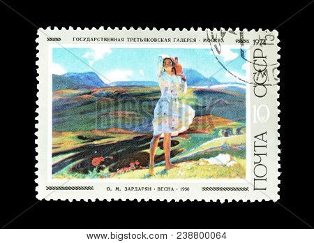 Soviet Union - Circa 1974 : Cancelled Postage Stamp Printed By Soviet Union,that Shows Painting By S