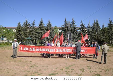 Slavyansk-on-kuban, Russia - May 1, 2018: The Communists Are Preparing For The May Day March. Celebr