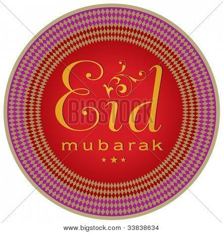 'Eid Greetings' in English script