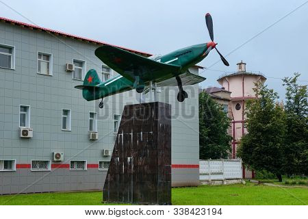 Bologoye, Russia - August 8, 2019: Monument To The Fighter Pilot, Hero Of The Soviet Union Alexei Ma