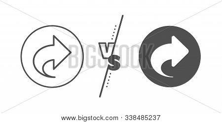 Link Arrowhead Symbol. Versus Concept. Share Arrow Line Icon. Communication Sign. Line Vs Classic Sh