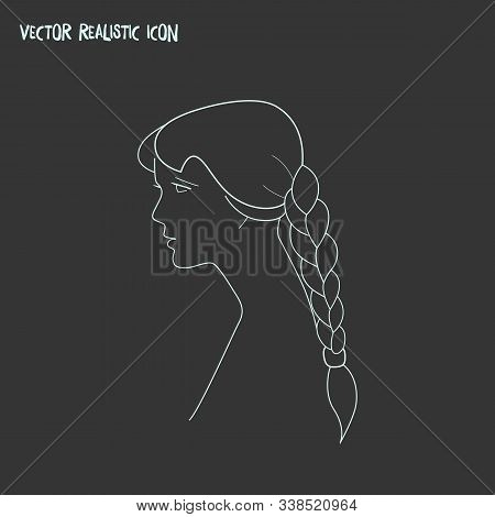 Braid Icon Line Element. Vector Illustration Of Braid Icon Line Isolated On Clean Background For You