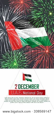 United Arab Emirates National Day Vertical Web Banner. Realistic Dazzling Display Of Fireworks And W