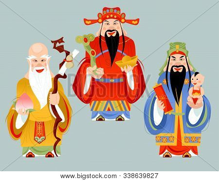 The Sanxing. Three Chinese Lucky Gods: God Of Longevity (shou), Prosperity (lu) And Fortune (fu). Ve