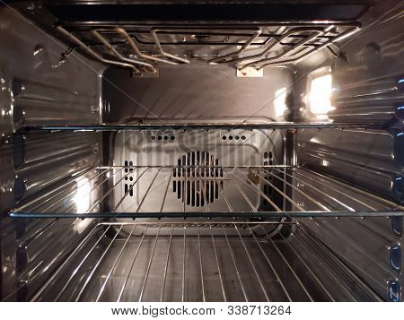 Metal Grill Inside Of A Modern Oven
