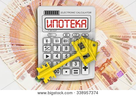 Calculation Of Mortgage Lending. Translation Text: