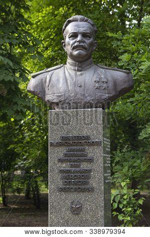 Kiev, Ukraine - May 18, 2019: Monument Twice Hero Of The Soviet Union, The Head Of The Guerrilla Mov