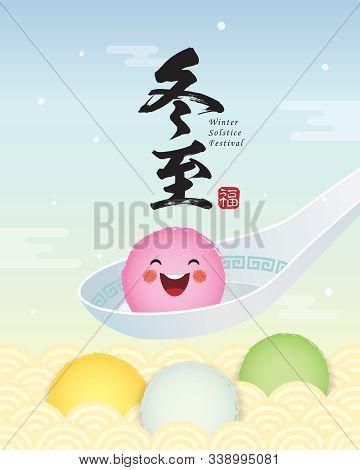 Dong Zhi - Winter Solstice Festival. Cute Cartoon Tang Yuan (sweet Dumpling Soup) With Spoon In Flat