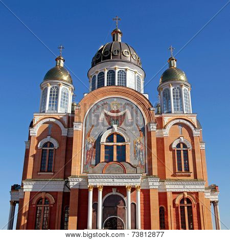 Holy Protection Church In Obolon, Kiev