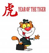 Friendly Business Tiger With A Year Of The Tiger Chinese Symbol And Text poster