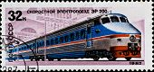 "USSR _ CIRCA 1982: postage stamp shows russian train ""ER-200"" circa 1982 poster"