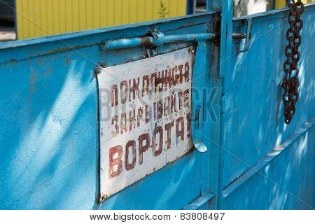 Closed Factory Gate