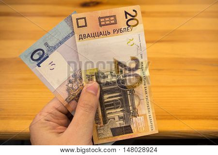 New banknotes of the Republic of Belarus after the denomination of money in 2016.