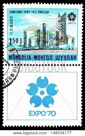 MONGOLIA - CIRCA 1970 : Cancelled postage stamp printed by Mongolia, that shows Sumimoto fairy tale pavilion.