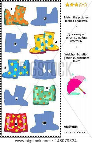 Visual puzzle: Match the pictures of gumboots to their shadows. Answer included.