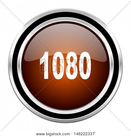 1080 round circle glossy metallic chrome web icon isolated on white background
