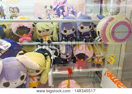 Tokyo Japan - January 24 2016:The claw crane game machine in akihabara district. Claw crane game machines are a frequent sight in japanese cities.