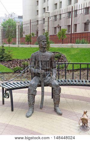 Nizhny Novgorod, Russia. - May 17.2016. Sculptures royal policeman near the building GU MVD in the Nizhny Novgorod region on Gorky Street