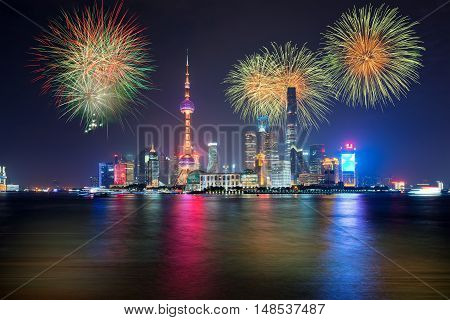 Fireworks in Shanghai China celebration National Day of the People's Republic of China.