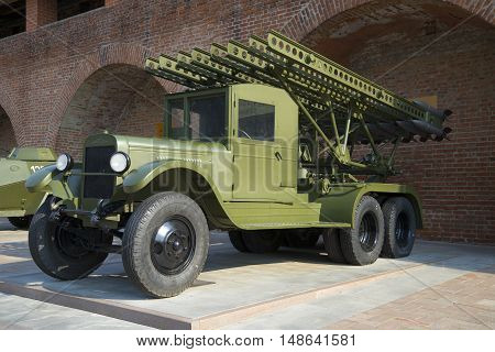 NIZHNY NOVGOROD, RUSSIA - AUGUST 27, 2015: The jet system of volley fire BM-13