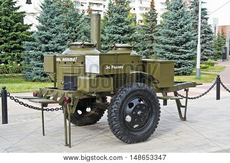 BELGOROD RUSSIA - August 30.2016: Field kitchen on the Museum Square next to Diorama the Kursk battle