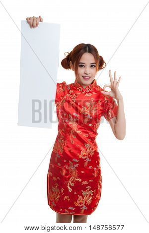 Asian Girl In Chinese Cheongsam Dress Show Ok With  Red Blank Sign.