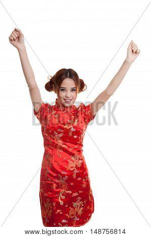 Happy Asian Girl In Chinese Cheongsam Dress.
