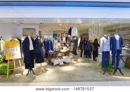 HONG KONG - CIRCA JANUARY, 2016: interior of Initial store in Hong Kong. Clothing brand Initial has few stores in Hong Kong.