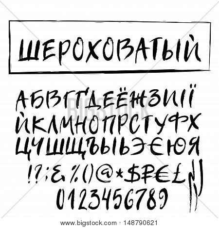 Rough brush cyrillic vector alphabet uppercase letters digits mondey symbols and some punctuation marks. Title in Russian is Scabrous. Ukrainian characters added.