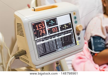 Patient Monitoring Machine In Hospital Ward