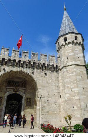 The Gate Of Salutation  Of Topkapi Palace, Istanbul, Turkey