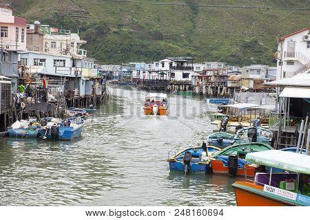 Fishing Village In Lantau In China, Hong Kong