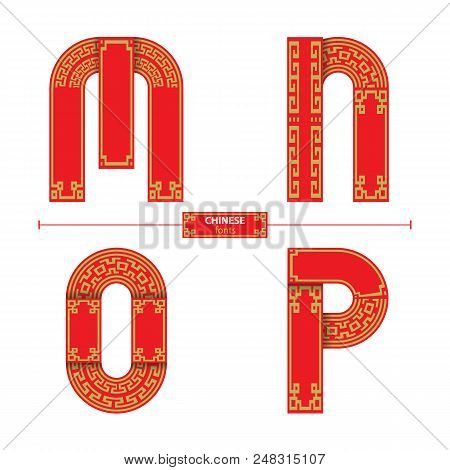 Alphabet In A Set M,n,o,p, Chinese With Red And Yellow Line Markings On White Background