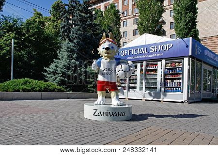 Volgograd, Russia- June 14, 2018: Official Mascot Of The 2018 Fifa World Cup Wolf Zabivaka Standing