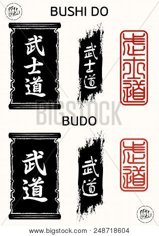 Vector Image Of Hieroglyphs In A Traditional Frame On A Light Background. Hieroglyphs - Budo: A Way