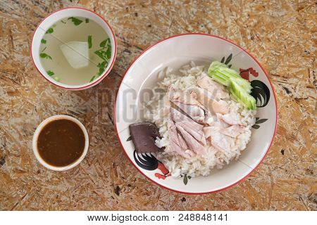 Thai Gourmet Steamed Chicken With Rice. In Thai Word Called