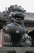 Chinese Imperial Lion also called Guardian Lion are a common representation of the lion in pre-modern China poster