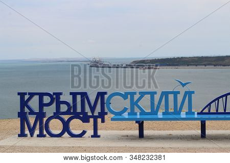 Kerch, Crimea - Jane 24, 2018: Kerch Sight - The Bench Crimean Bridge