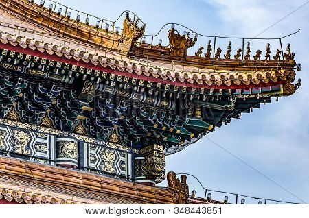 China, Beijing, Forbidden City Different Design Elements Of The Colorful Buildings Rooftops Closeup