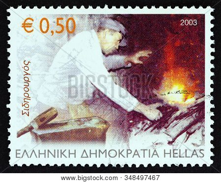 Greece - Circa 2003: A Stamp Printed In Greece From The